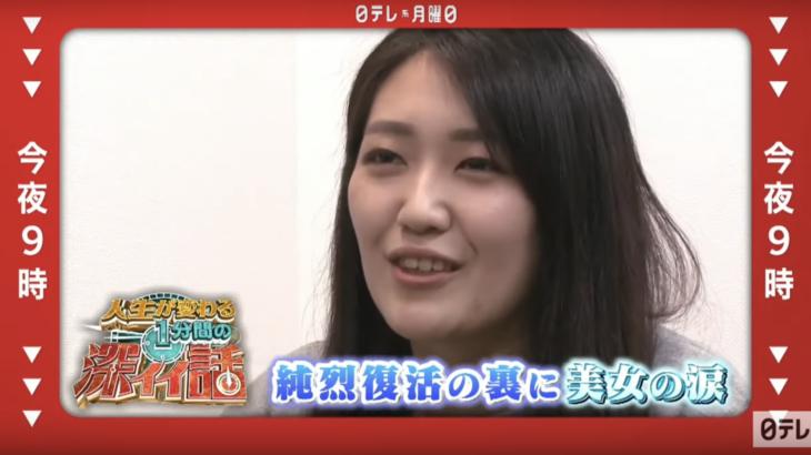 純烈の敏腕美女マネージャー・藤田さんとは?純烈のスキャンダル・脱退とは?【深イイ話】