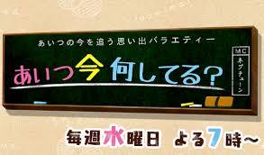 越野沙織(将棋天才少女)のwiki経歴プロフィール・学歴がヤバすぎる!?【あいつ今何してる?】