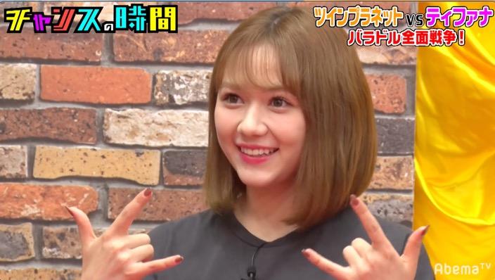 村重杏奈の家族構成は?母親・村重ヤナと妹が美人でかわいいと話題!?【深イイ話】