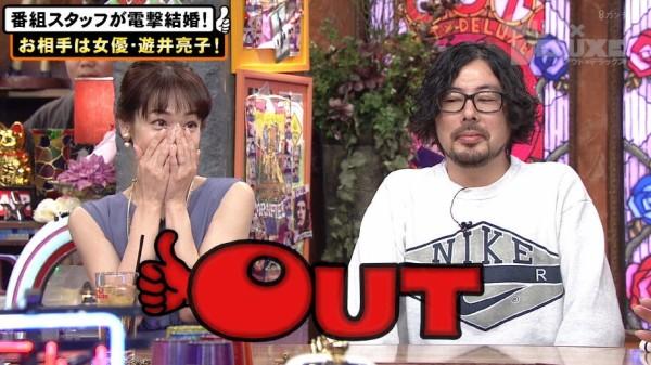 遊井亮子と浦川瞬ディレクターが結婚!?馴れ初めは?子供はいるのか?【アウトデラックス】