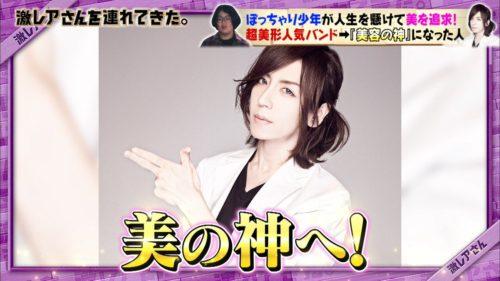 【激レアさん】ヒィロの本名は田村貴博!年齢や過去の画像が衝撃すぎる!?