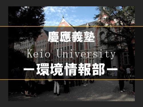 大学 サワヤン