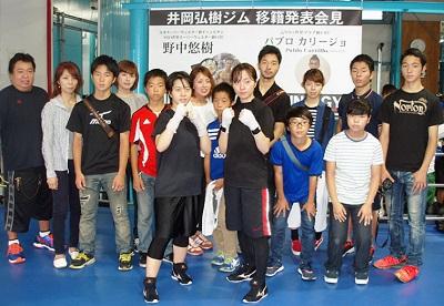 澤井淳一郎の娘はプロボクサー!?三女と四女のボクシング(試合)の動画は?【ザノンフィクション】