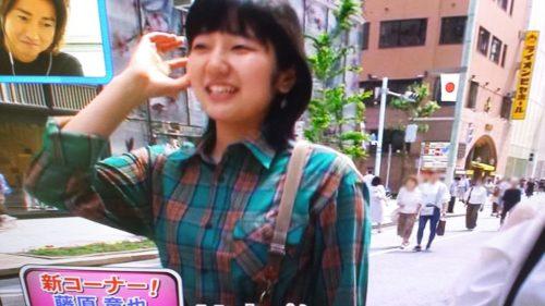 藤原竜也 デート 女子大生 誰 デート 内容 場所 胸キュン 動画 笑ってコラえて!