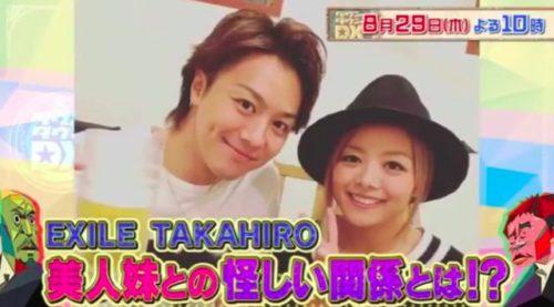 TAKAHIROは妹・田崎裕子とお風呂に入ってた!?シスコンすぎてヤバすぎる!?