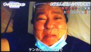 澤井淳一郎の現在は死亡していない!?容態や病気は?居酒屋1969は営業してるの?【ザノンフィクション】