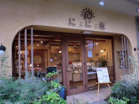 奈良 にこにこ庵は閉店してしまった!?場所や閉店した理由とは?再開の予定は?