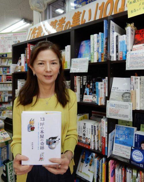 二村知子 Wikipedia 年齢 結婚 旦那 夫 セブンルール