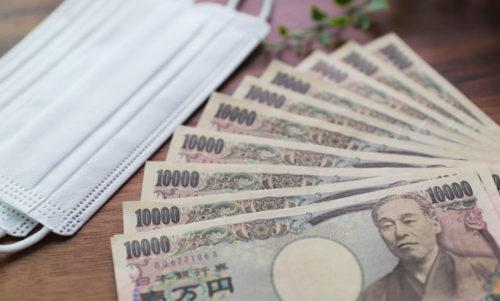特別定額給付金が15万円追加の情報はデマ!?5万円はいつ支給される?