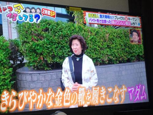 砂田みさ(TBS)は砂田実の娘!?経歴や職業は童話作家?【あいつ今何してる?】