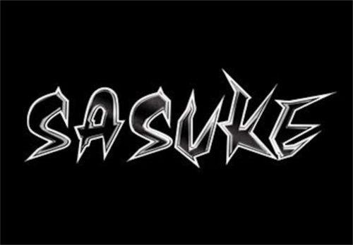 サスケ(SASUKE)2020結果速報・出場者(出演者)一覧・完全制覇は誰がしたのか?